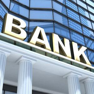 Банки Горбатова