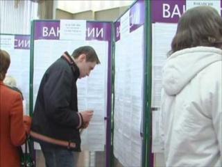 Центры занятости Горбатова