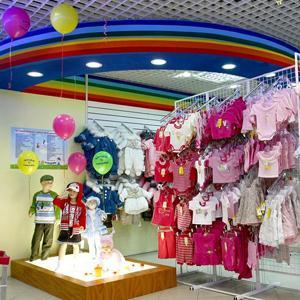 Детские магазины Горбатова