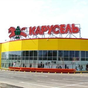 Гипермаркеты Горбатова
