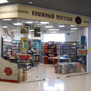 Книжные магазины Горбатова