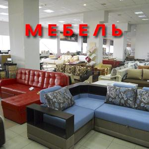 Магазины мебели Горбатова