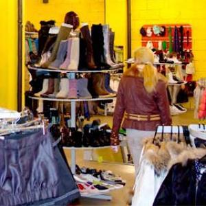 Магазины одежды и обуви Горбатова
