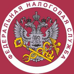 Налоговые инспекции, службы Горбатова