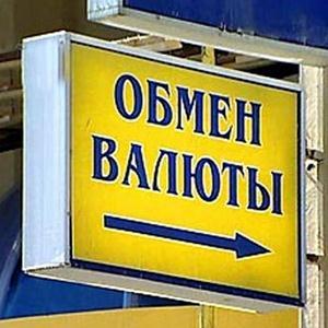 Обмен валют Горбатова