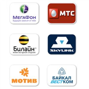 Операторы сотовой связи Горбатова