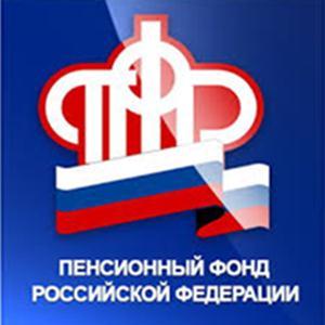 Пенсионные фонды Горбатова