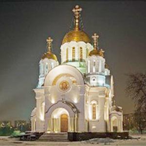 Религиозные учреждения Горбатова
