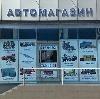 Автомагазины в Горбатове