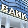 Банки в Горбатове