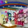 Детские магазины в Горбатове