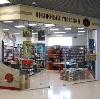 Книжные магазины в Горбатове