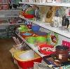 Магазины хозтоваров в Горбатове