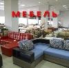 Магазины мебели в Горбатове
