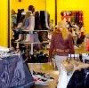 Магазины одежды и обуви в Горбатове