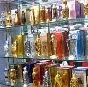 Парфюмерные магазины в Горбатове