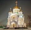 Религиозные учреждения в Горбатове