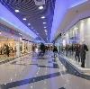 Торговые центры в Горбатове