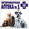 Ветеринарные аптеки в Горбатове