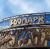 Зоопарки в Горбатове