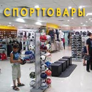 Спортивные магазины Горбатова