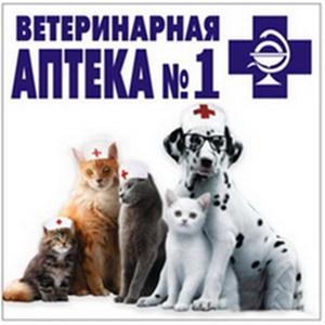 Ветеринарные аптеки Горбатова